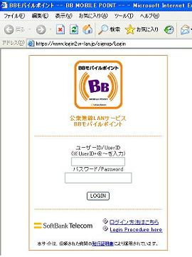 yahoo!BB_login
