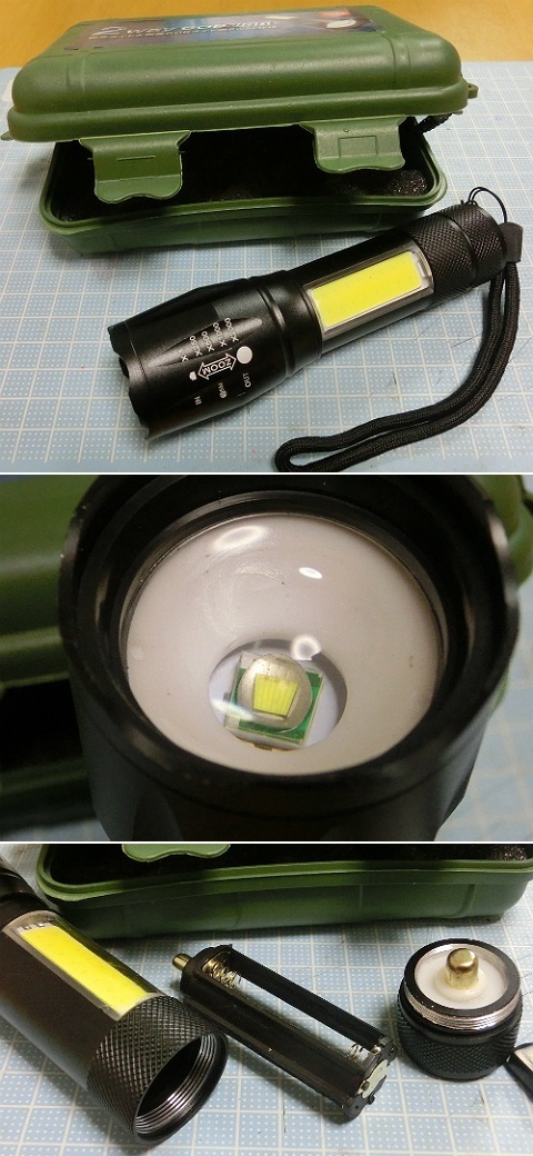 2way COB light
