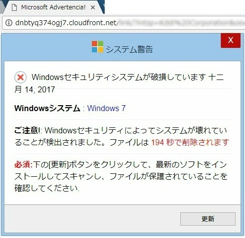 dnbtyq374ogj7-windows7.jpg